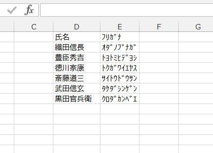 hankaku_hiragana_1