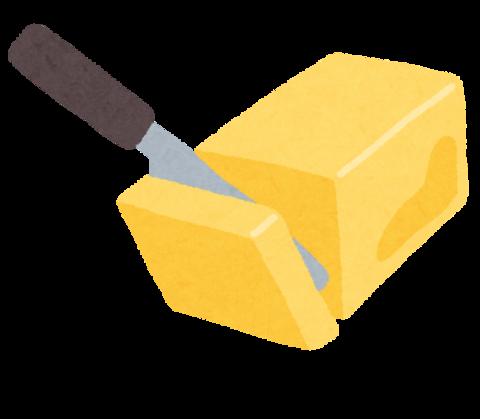 food_butter