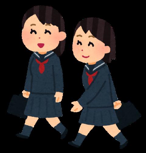 tsuugaku_girls_sailor