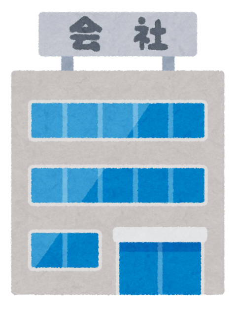building_kaisya_small