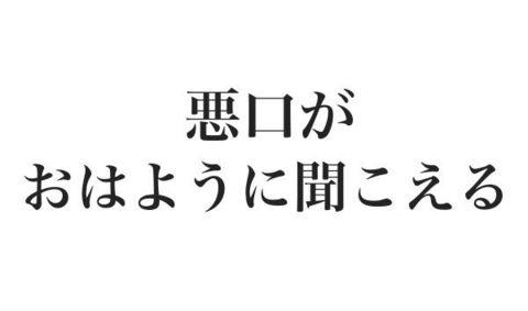 20160724192638