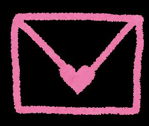 mark_mail_heart