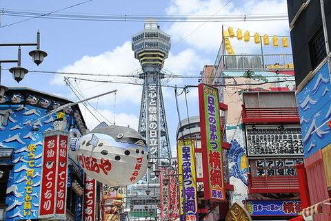 1月21日号コラム★東アジアでは東京をしのぐ人気都市・大阪