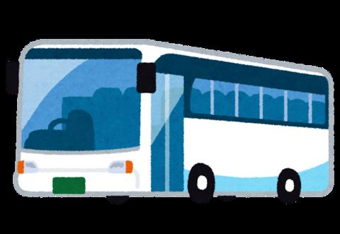 bus_kousoku_choukyori