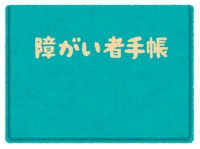 0305e847 (1).jpg
