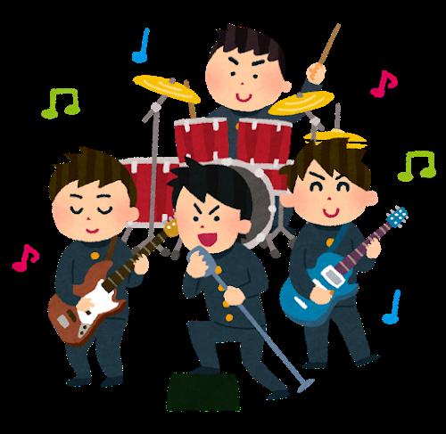リアル高校でありえないこと「屋上で昼飯」「文化祭でバンド演奏」あと一つがこちらwwwww