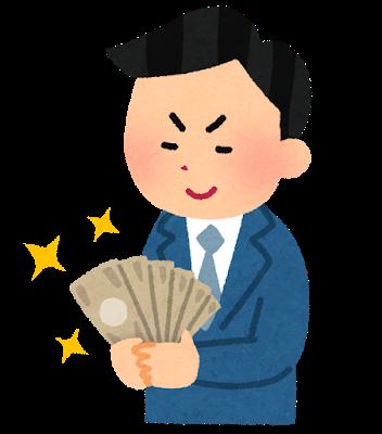 【いい年こいて・・】お父さんに食費1万円を貰った結果wwwwwwwwww