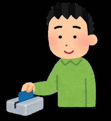 ワイのクレジットカード、いくら使っても3000円しか引き落とされない天国状態wwwwwwww