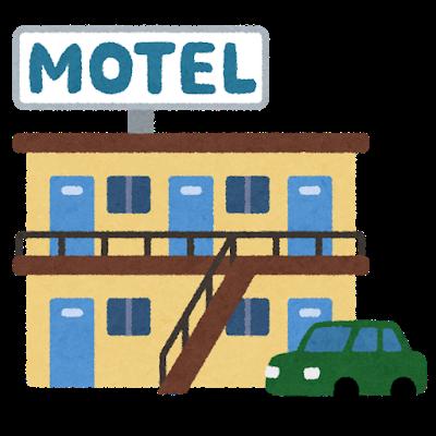 家飛び出してホテル泊まる〓最強のストレス解消法wwww