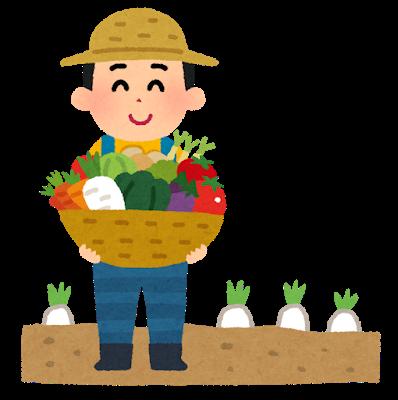 農家「畑起こして種まいて水まいてあとは寝るだけw」←彼らの手取りが激凄な事実wwwww