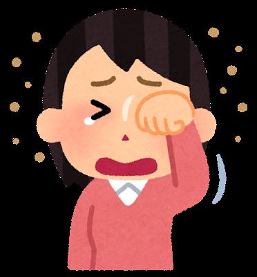 【意外と多い】目の病気かもしれないニキの症状がこれだったwwwwww