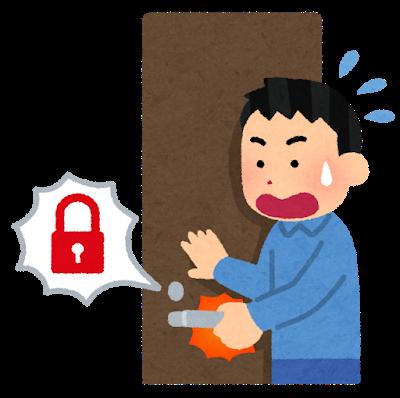 【絶望】家の鍵を紛失した末路wwwwww