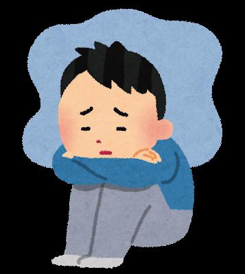 「鬱病になると風呂に入れなくなる」←コレの理由がアレだったwwwwwww