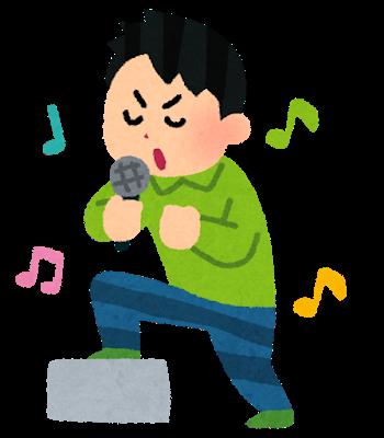 カラオケで紅蓮崋を原キーで歌ってる男子を発見してしまうwwwwwwwww
