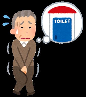 【悲報】ワイのママンが30分に1回トイレに行く理由wwwwww