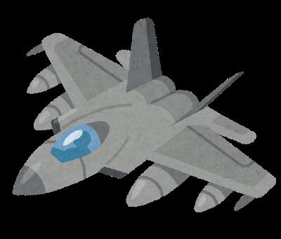 【画像】国産初の戦闘機が公開されるwwwwwwwwwww