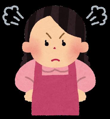 【あるある】姉ちゃんが両親に怒鳴られてる理由に賛否の嵐wwwwwwwwww