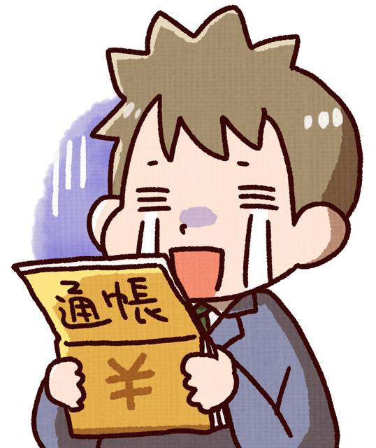 【自慢】NTT系列正社員のボーナスがこんな感じらしいwwwwwwww