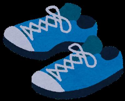 【絶賛】ニューバランスが有能過ぎる靴を発売へwwwwwwww