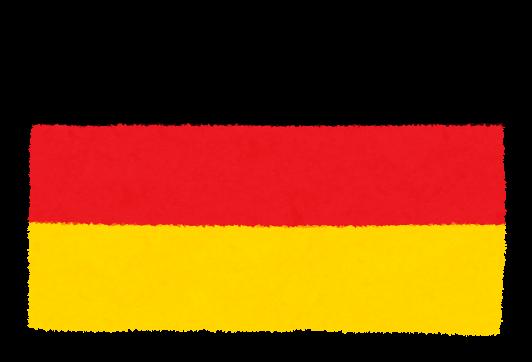 【悲報】ドイツ人、日本人が嫌いだった