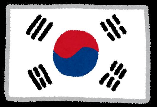 AMDさん、韓国向けの公式Twitterで韓国人を煽るwwwxwww