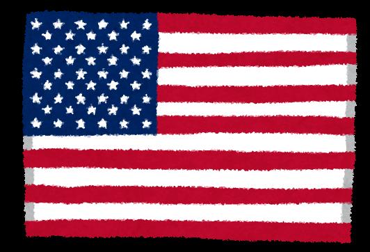 アメリカ+204179
