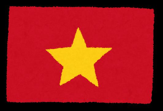 【画像】ベトナムのJKがエロすぎる