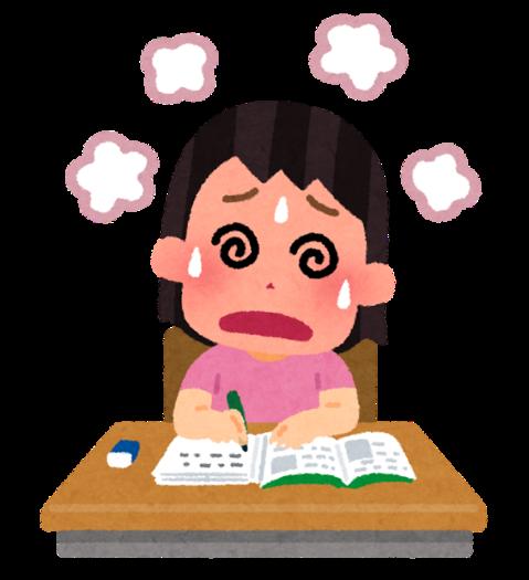 study_chienetsu_girl
