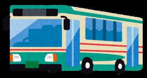 car_bus_seibu