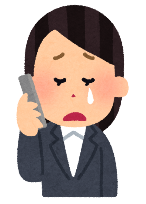 phone_businesswoman3_cry