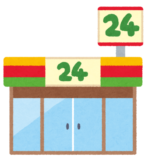 convenience_store_24