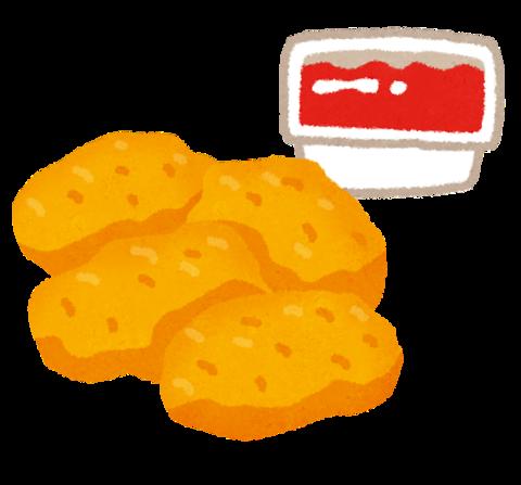 food_chicken_nugget