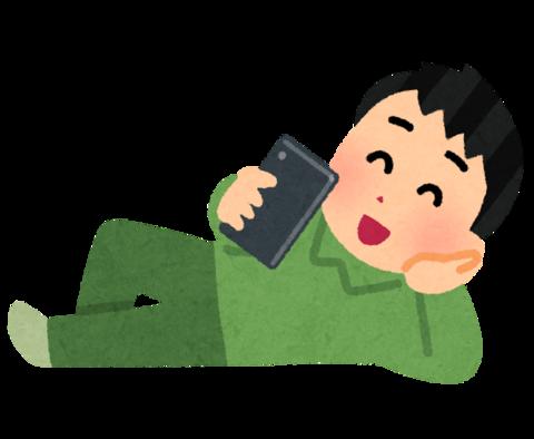 smartphone_nekorogaru_man (1)