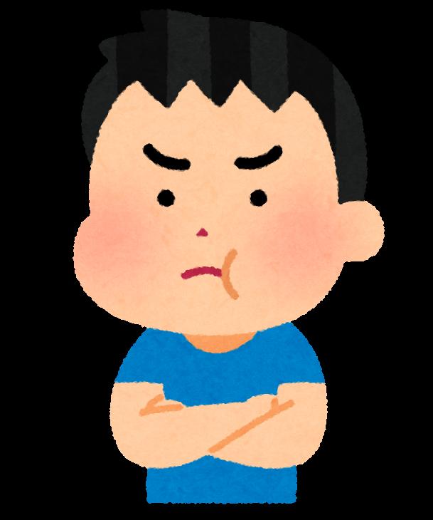 angry_fukureru_boy.png