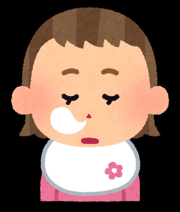 【マンガ級動画w】電車で鼻ちょうちん垂らして寝てたオッサン動画が話題にwwwwwwww