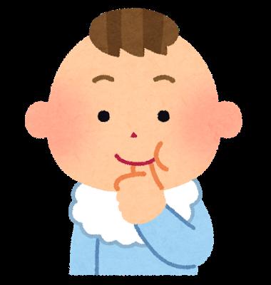 東大生「一応、東大っすw」 ワイ「で、赤ちゃんの時履いてたオムツは?」