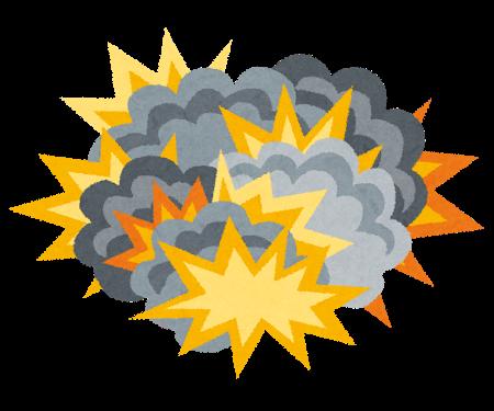 【悲報】爆発した温野菜の現場監督、入った瞬間爆発→死亡
