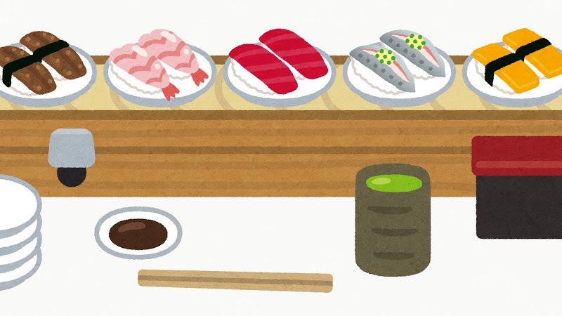 回転寿司で色物寿司やサイドメニューばっか頼む奴wwwww
