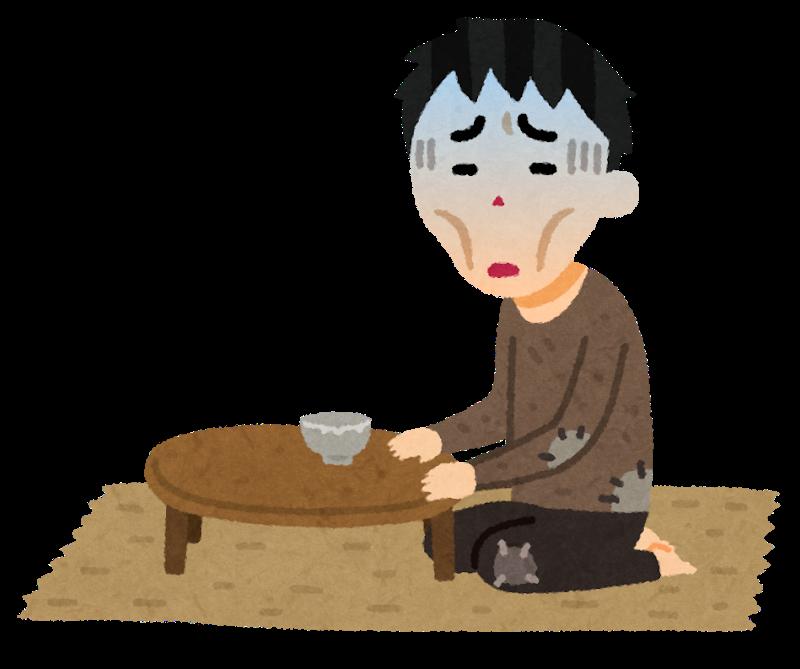 【朗報】ガチ貧乏人の食事が晒されてしまう!!!意外といけるやんwwwww
