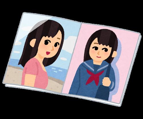 【画像】遂にデビュー!櫻坂46さんの顔面レベルがヤバイwwwwwwwwwwwwwwwwwwwwww