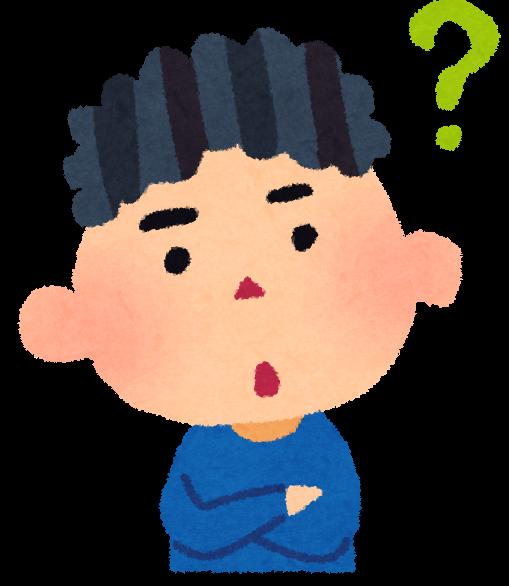 【質問】住民税を払わない方法