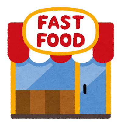 building_fastfood.png