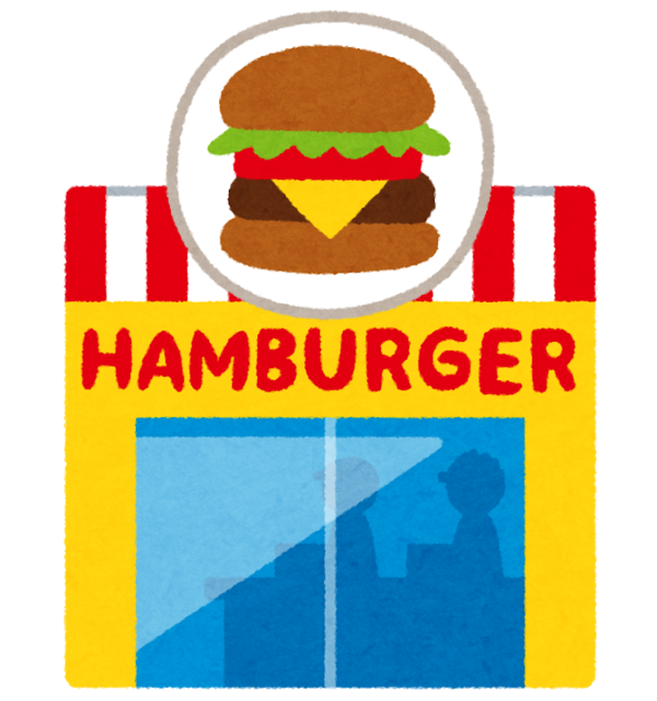building_food_hambuger.png
