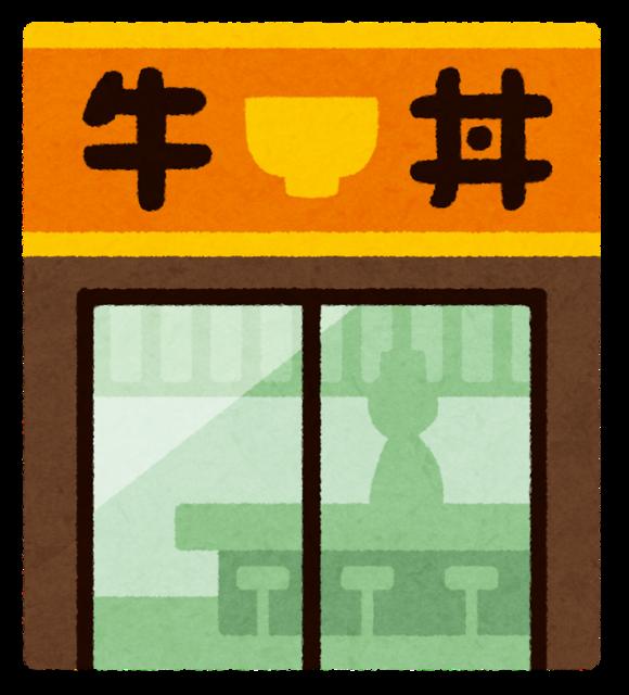【悲報】朝の松屋、殺伐としすぎwwwwwwwwwwwww