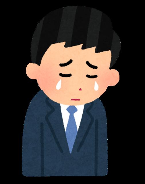【悲報】ワイ31歳手取り26万(残業代含む)、静かに泣く