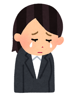 businesswoman4_cry.png