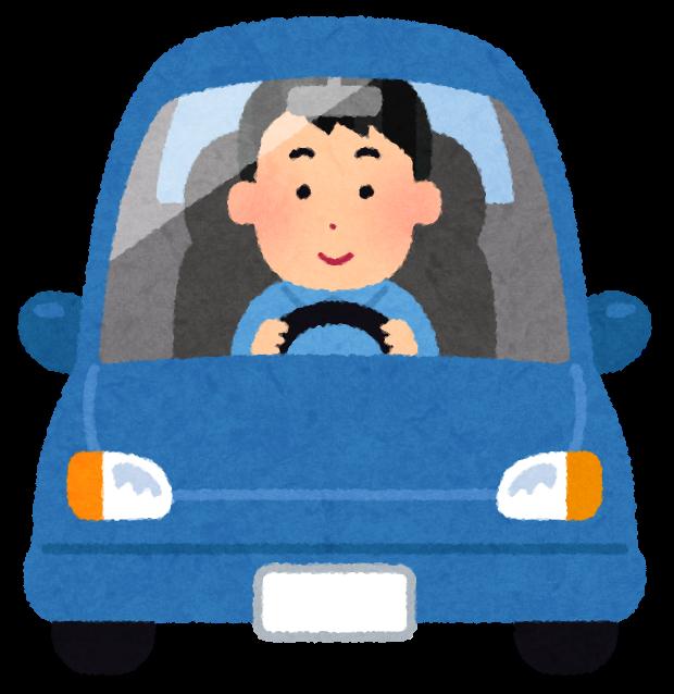 car_man01_smile (3).png