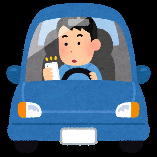 car_unten_keitai.png