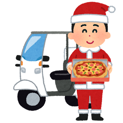 christmas_delivery_pizza_santa.png