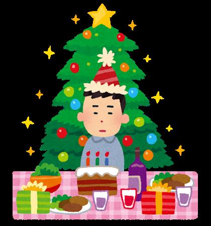 christmas_hitori_bocchi.png
